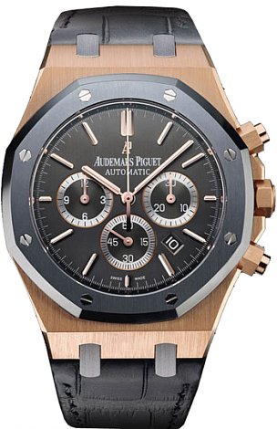 Audemars Piguet Leo Messi Limited Edition Chronograph 26325OL.OO.D005CR.01