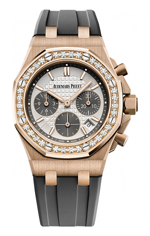 Audemars Piguet Royal Oak Offshore 37 mm 26231OR.ZZ.D003CA.01